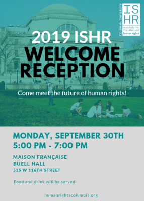 2019 ISHR Welcome Reception
