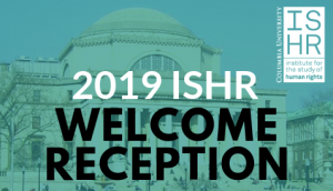 2019 Welcome Reception