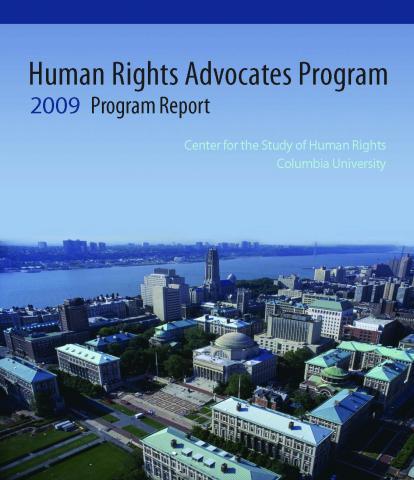 HRAP Program Report 2009