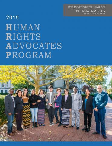 HRAP 2015 Program Report
